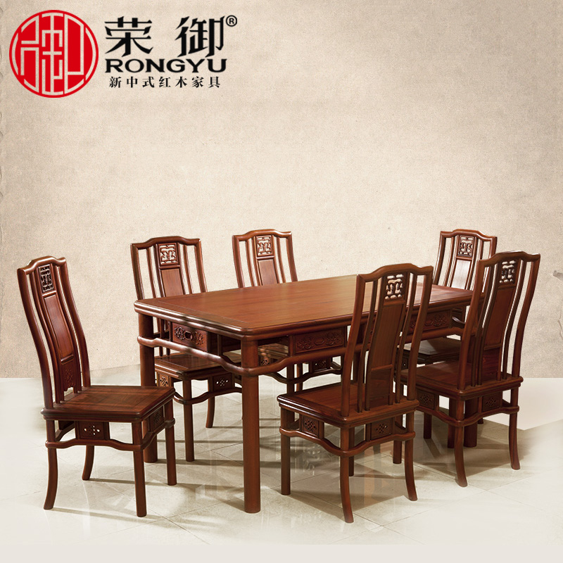 Get Quotations · Solid Wood Dining Table Rectangular Dining Table And Chairs  Combination Of New Chinese Small Ye Tan
