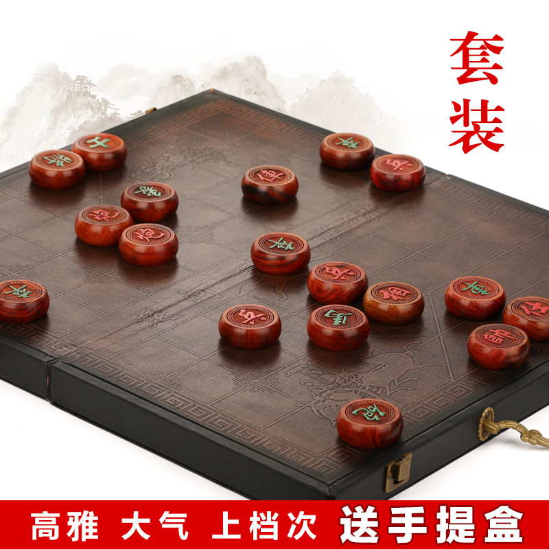 Solid wood ebony wood mahogany rosewood chess chinese chess chess board leather folding portable kit large