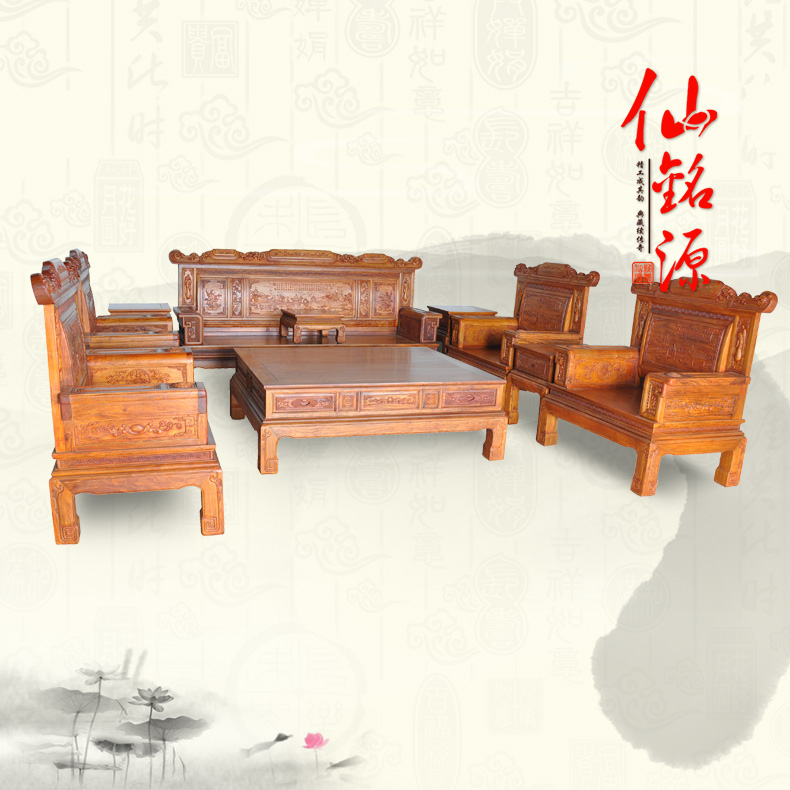 Solid wood living room sofa sofa sofa classical chinese antique mahogany throne throne rosewood sofa preface