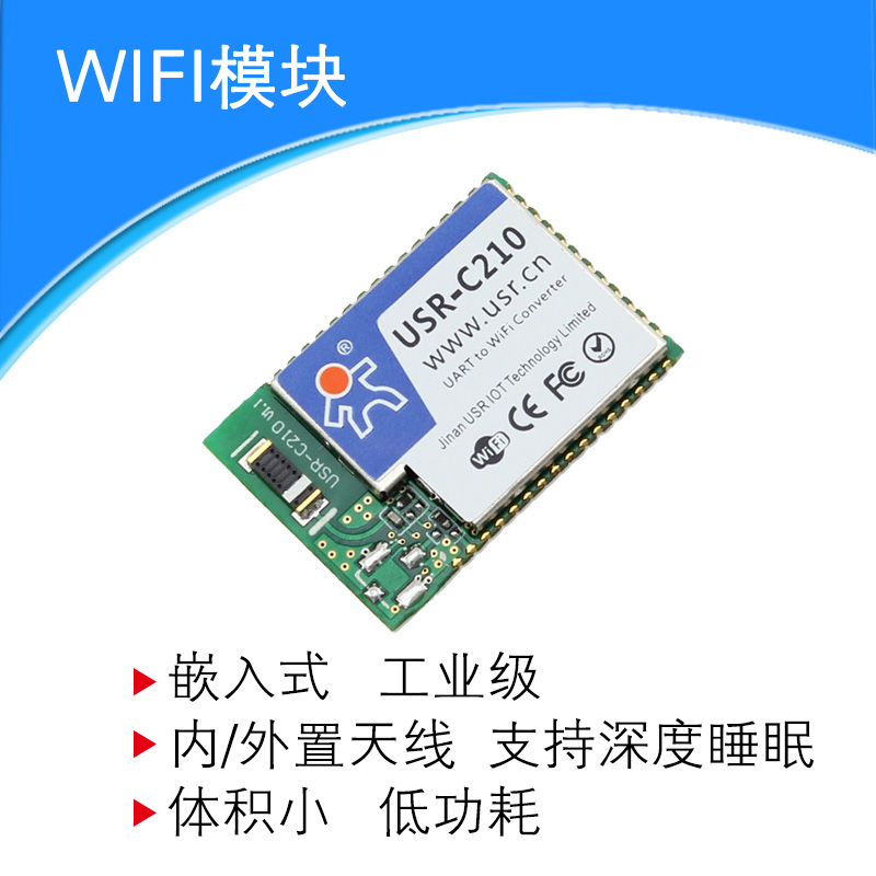 Someone serial to wifi wifi module serial wifi wireless module to serial wifi module