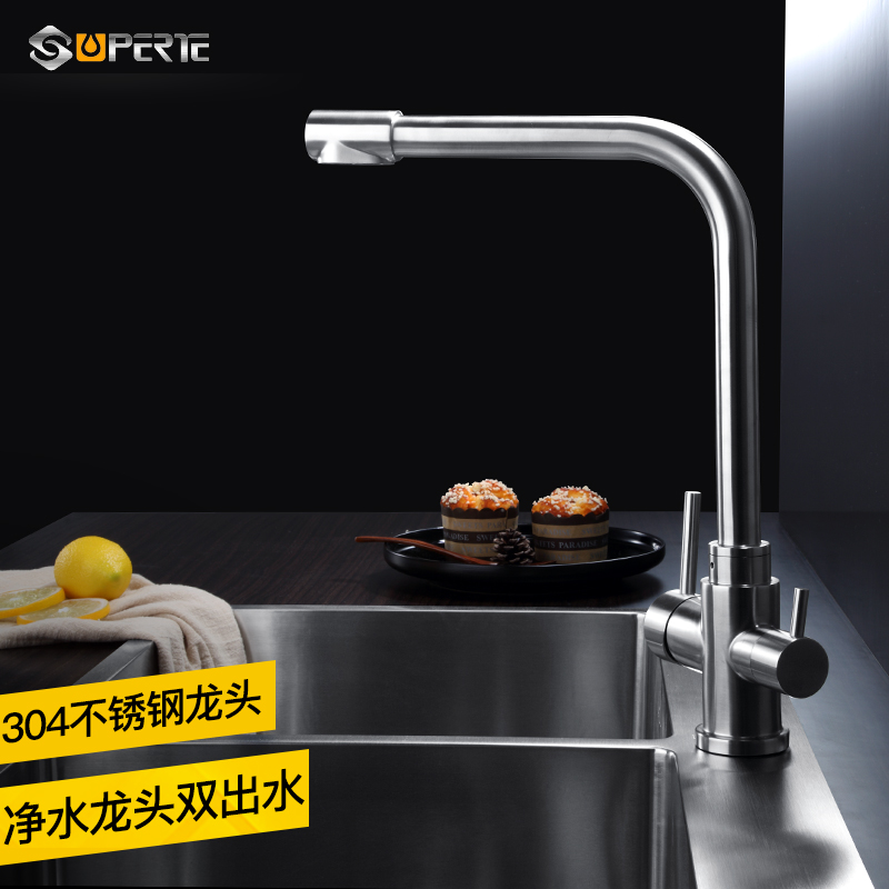 Somet unleaded 304 stainless steel faucet basin faucet kitchen faucet basin faucet hot and cold stage