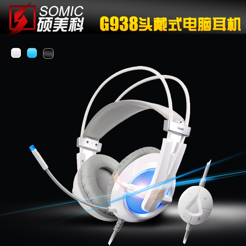Somic/somic g938 gaming headset computer headset with wheat virtual 7.1 gaming headset headset bass