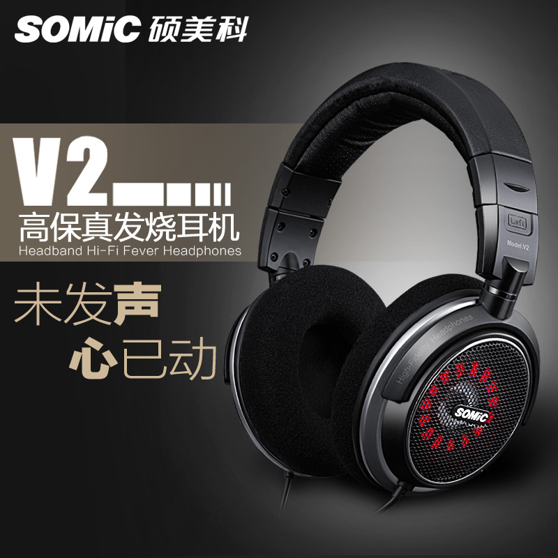 Somic/somic v2 professional headphones headset hifi fever fidelity music headphones