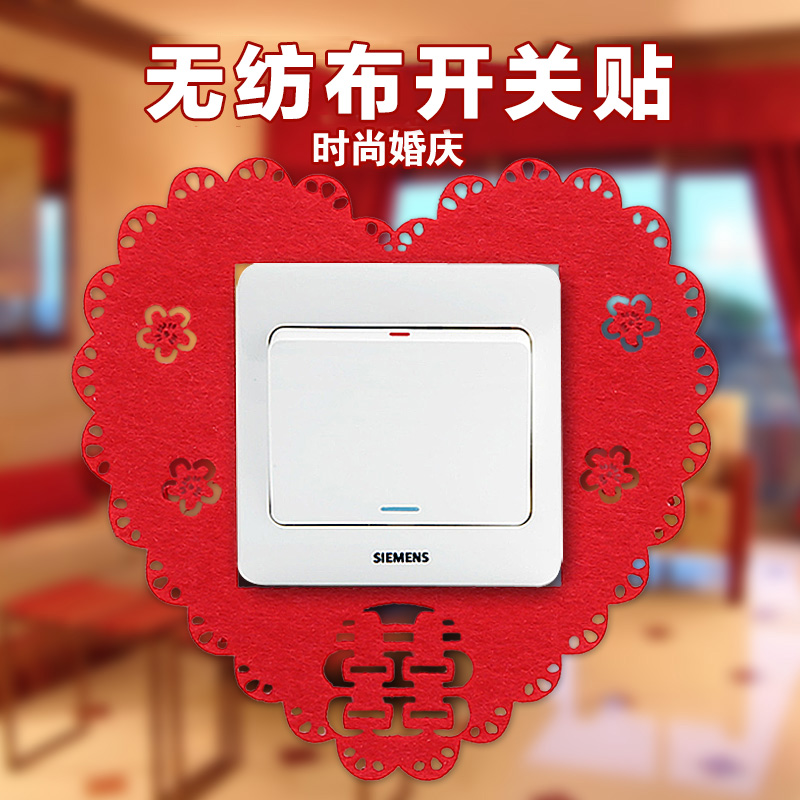 Sonam thickening marriage room switch stickers wedding wedding supplies nonwovens switch stickers red hi word switch stickers
