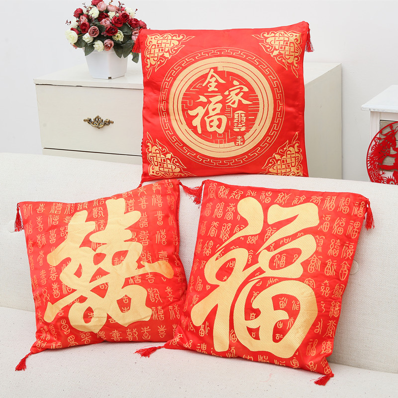 Sonam wedding supplies festive red dragon blessing word hi word pillow wedding pillow square cushion pad cushion lumbar pillow core containing