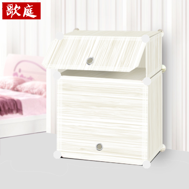 Song court wood nightstand simple bedside cabinet assembled plastic storage cabinets small cupboard bedroom lockers new