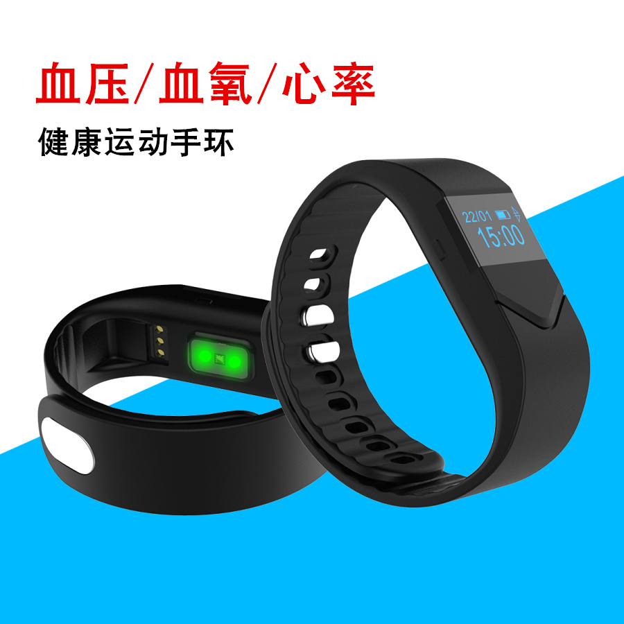 Song mai smart wristband pedometer movement sleep bluetooth smart heart rate monitor waterproof remind heart rate monitor