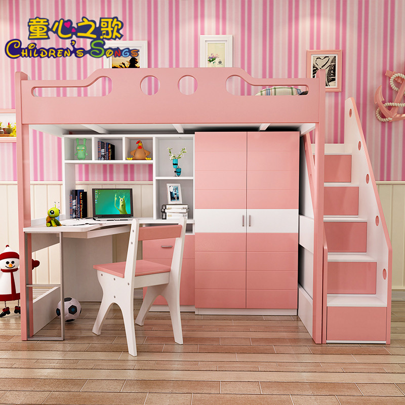 Songs of innocence of children's bed bunk bed with a desk wardrobe bed under the table multifunction bed boy bed princess bed