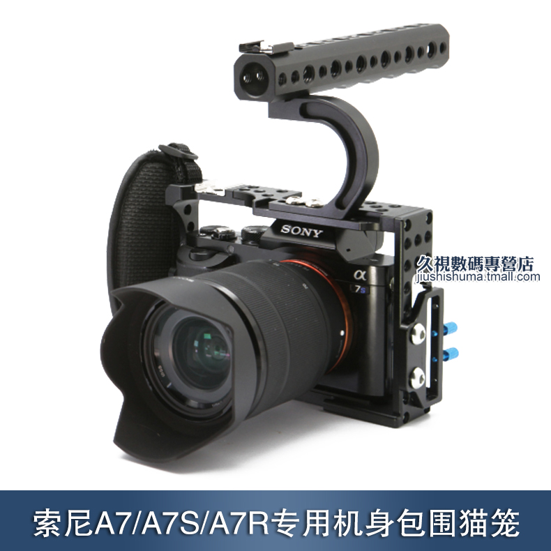 Sony sony a7s catlike/a7r/a7ii fuselage surrounded suite special cat cage rabbit cage put on the handle
