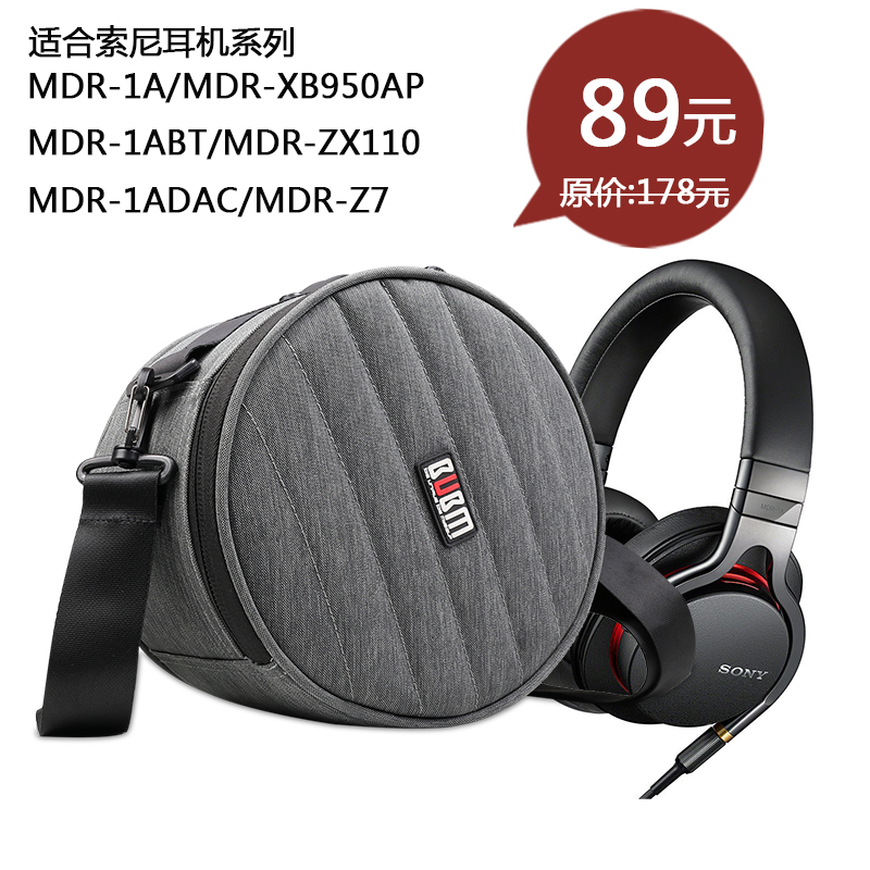 Sony/sony headphones package MDR-1ABT/MDR-100ABN bu bm headset headphone admission package headset box