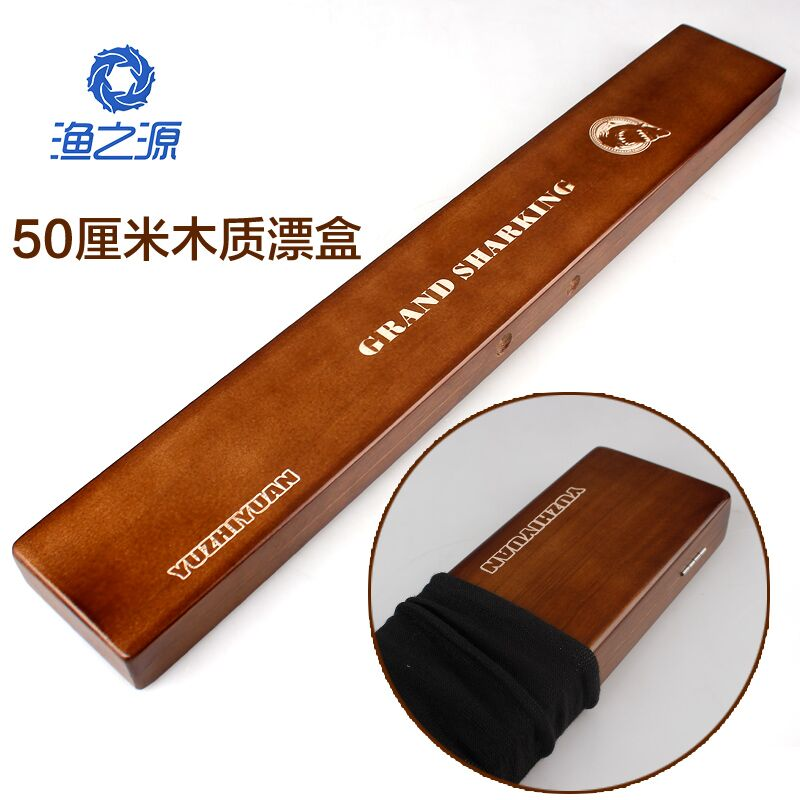 Source of fishing floats box wooden box floats main sub box 60 55cm fishing fishing fishing supplies