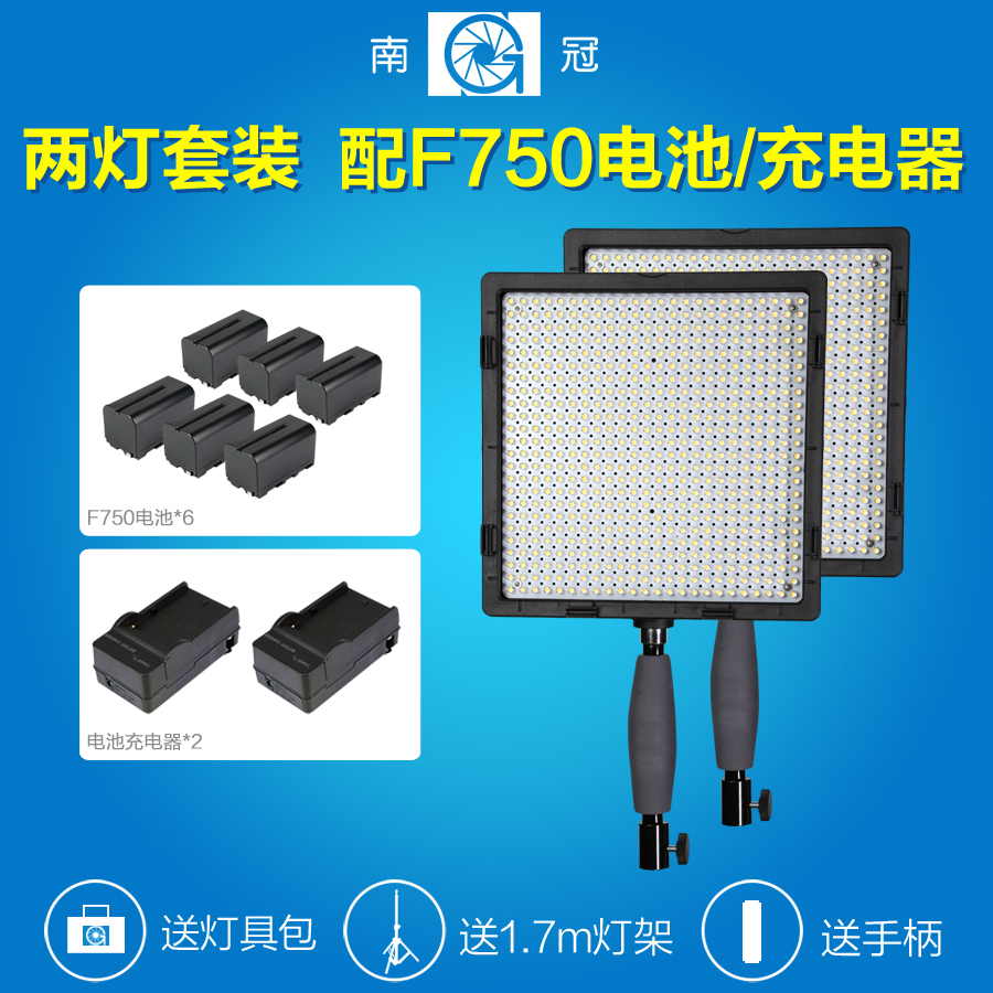 South crown led lit waipai fill light photography light suit f750 video video light lights mounted + 576 ii Battery