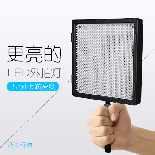 South crown led video light fill light photography lights led video light kit handheld video micro film outdoor photo light Great