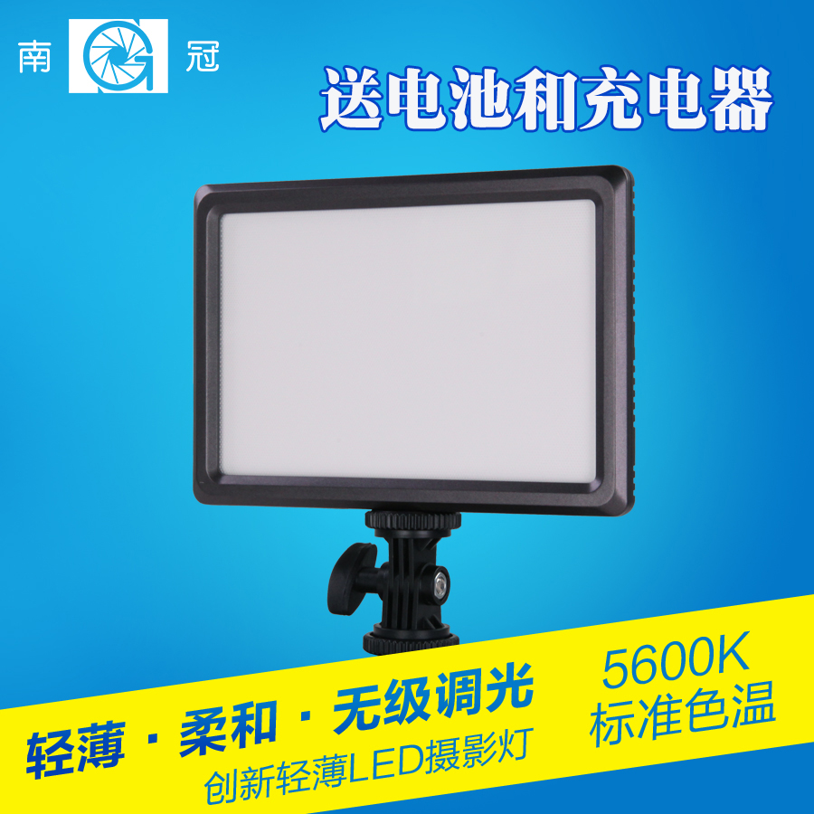 South crown led video light led fill light photography slr photography lights wedding news lights camera fill light