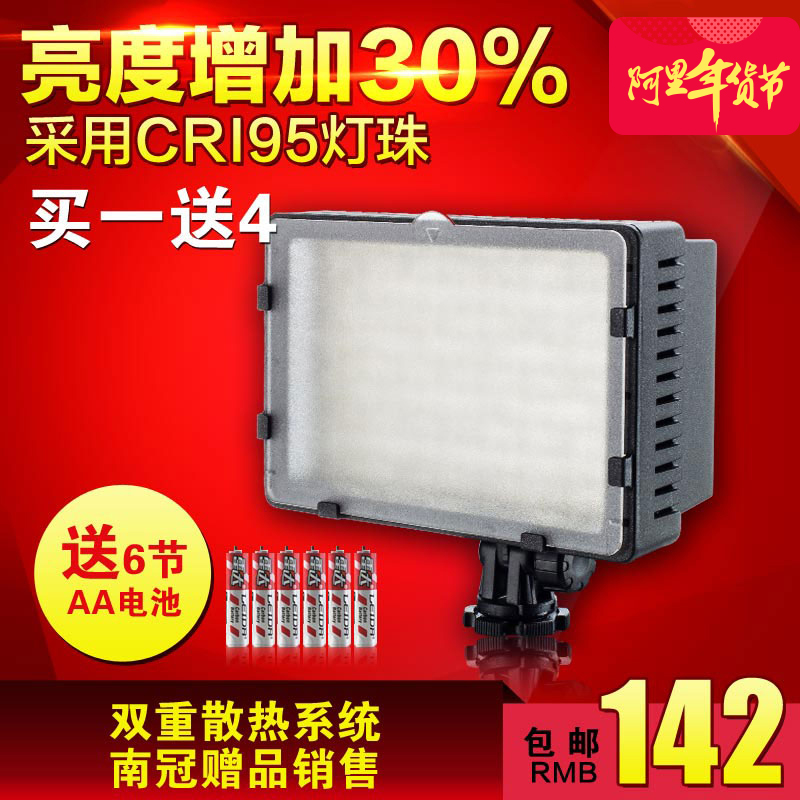 South crown led video light led fill light wedding photography fill light photography lights news camera lights