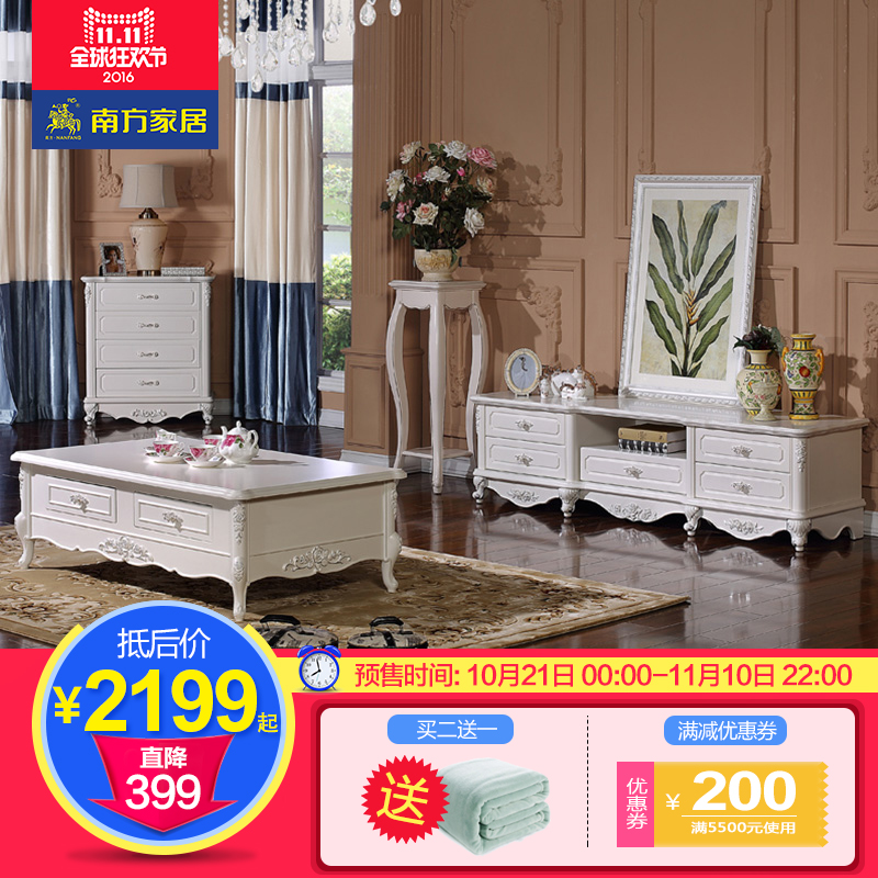 South furniture european tv cabinet tv cabinet living room coffee table combination package silver idyllic depiction tv cabinet french palace furniture