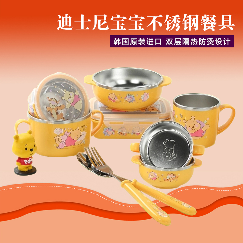 South korea imported disney disney pooh children's baby bowl stainless steel cutlery set baby spoon watercups