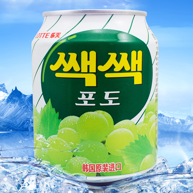 South korea imported drinks lotte capsules grape juice drinks 238 ml summer drink cold better