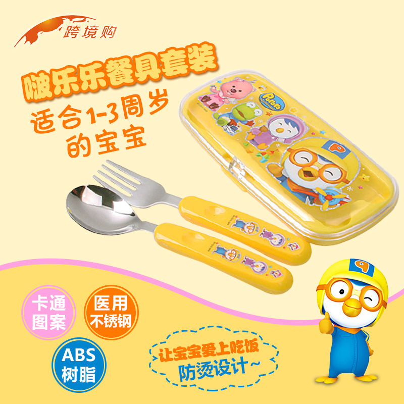 South korea imported edison boo lele pororo cutlery set spoon fork