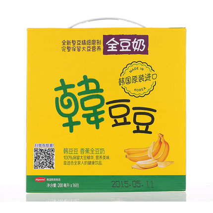 South korea south korea imported soy milk breakfast flavor ready to drink milk drink banana soy beans whole egg plant