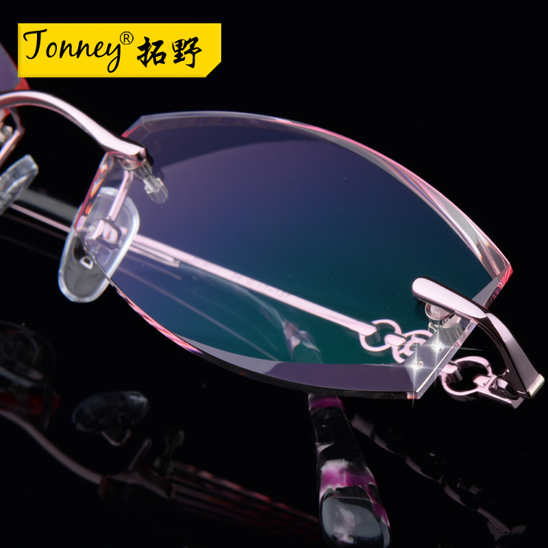 7074cb35ca Get Quotations · South korean female models titanium rimless glasses  diamond diamond trimming glasses myopia myopia glasses frames with