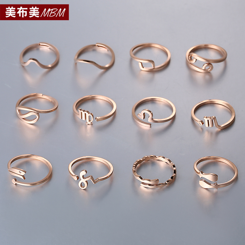 South korean guard constellation twelve k rose gold plated titanium steel couple rings for men and women eat finger opening the influx of people jewelry