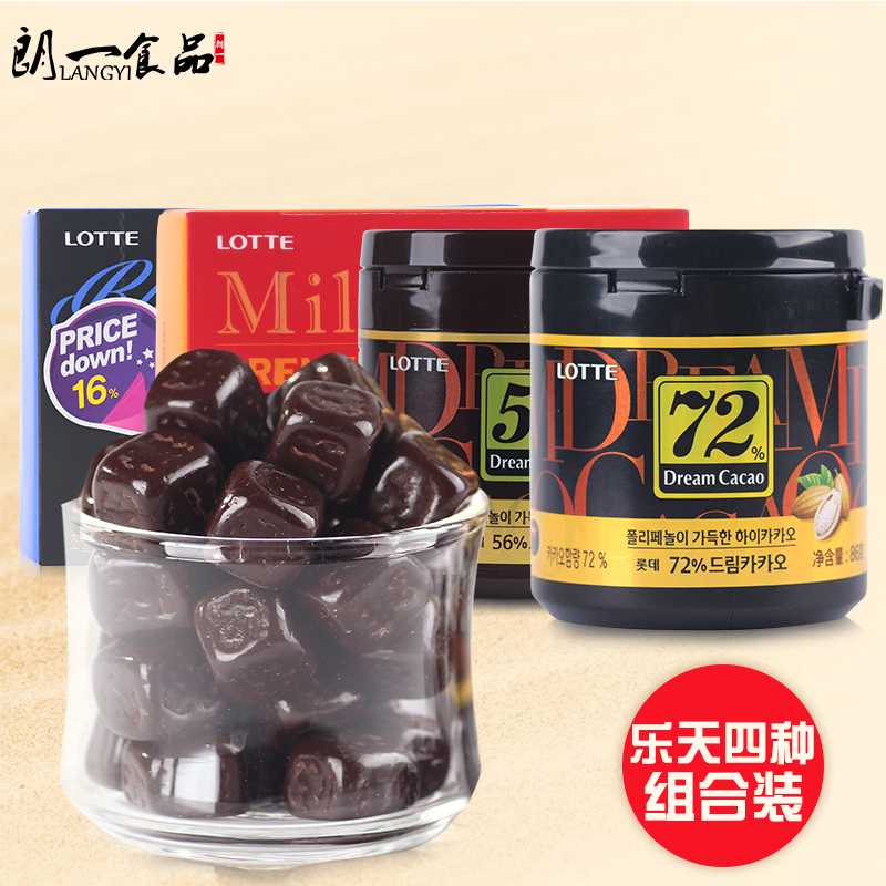 South korean imports zero food lotte lotte 56% dark chocolate bitter chocolate beans 86g * 4 cans of high purity