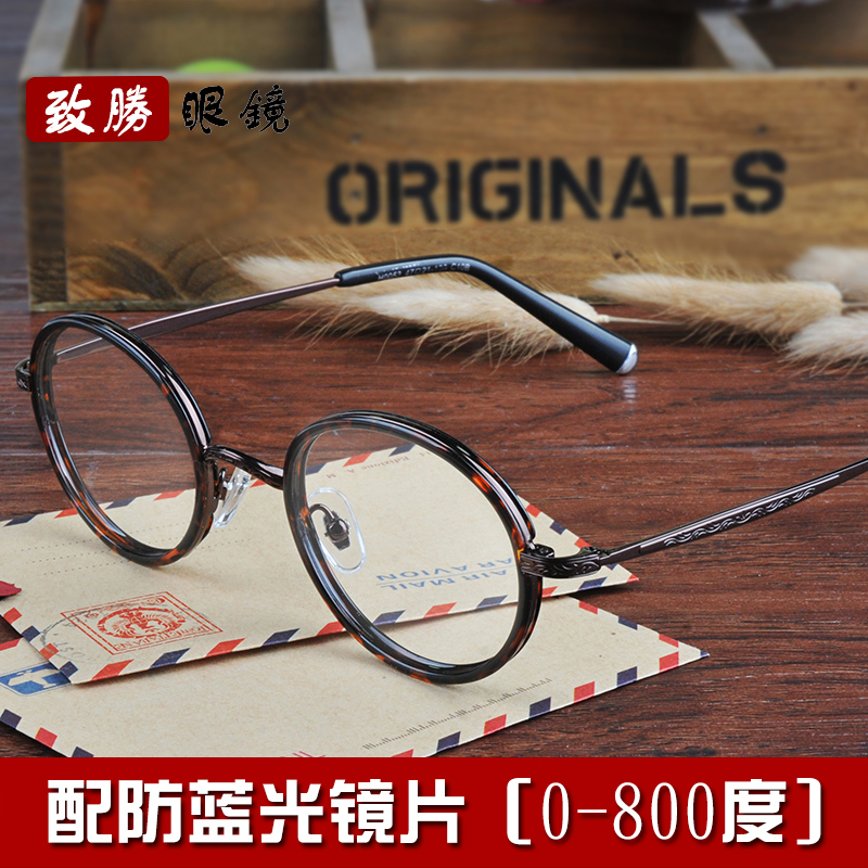 5bf62dad29 Get Quotations · South korean retro blue theatrical spectacle frames tr90  ultralight frame round frame glasses plain men and