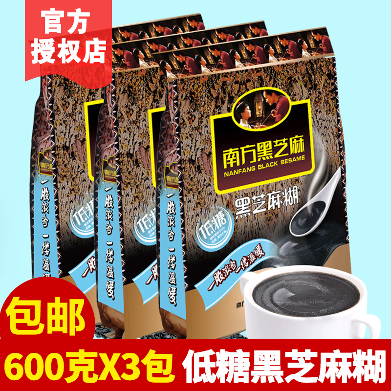Southern black sesame paste flavor sugar 600g * 3 bags of nutritious breakfast cereal reconstituted non freshly ground