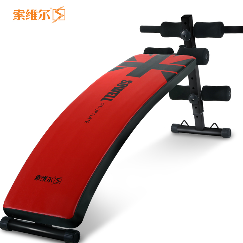 Sowell supine board abdomen machine crunches male abdominal exercise abdominal board home fitness equipment multifunction