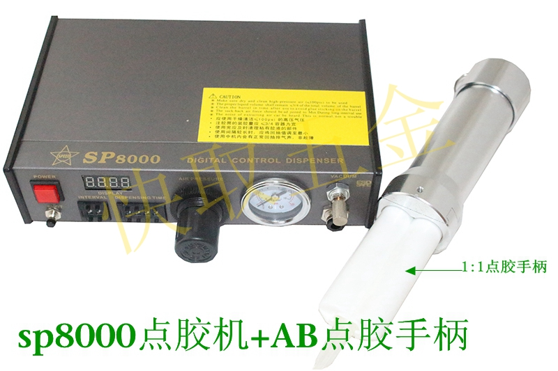 SP8000 1:1 ab glue dispensing machine dispensing/2:1/4:1/10:1 automatic dispenser Ab glue machine