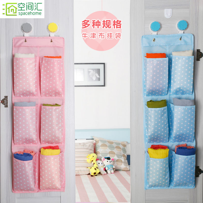 Space meeting new 12 grid oxford cloth wardrobe storage bag storage bags on the wall after door storage bag shoes bag