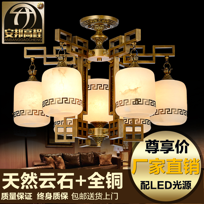 Spain imported natural marble lamps full copper chandelier modern chinese american art chandelier lamp living room dining