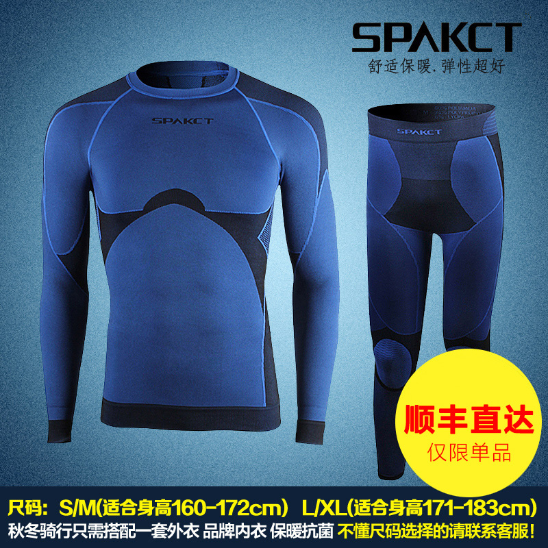 Spakct sipa off fall and winter outdoor riding sports men and women warm underwear suit breathable wicking fast drying