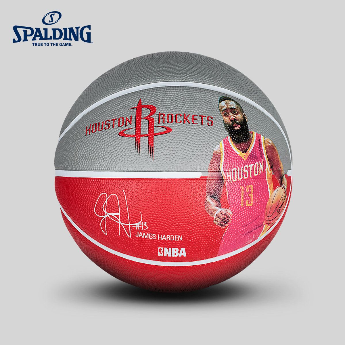 Spalding official flagship store new signature model portrait harden rubber basketball 83-347Y