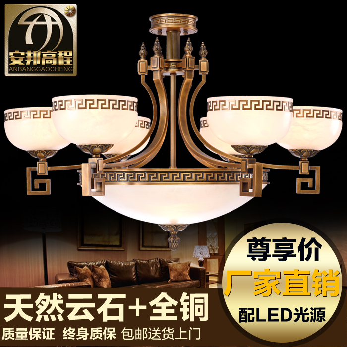 Spanish natural marble lamps full copper chandelier modern chinese copper lamps living room chandelier dining room chandelier american art