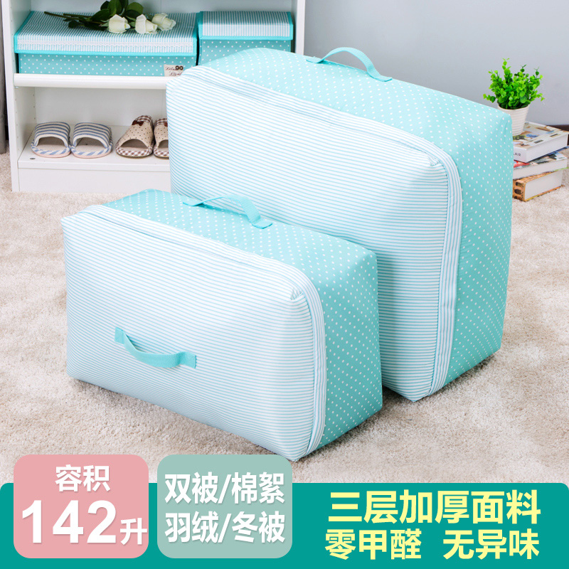 Spanish washable quilt pouch package clothing finishing pouch bag quilt finishing box storage box kit