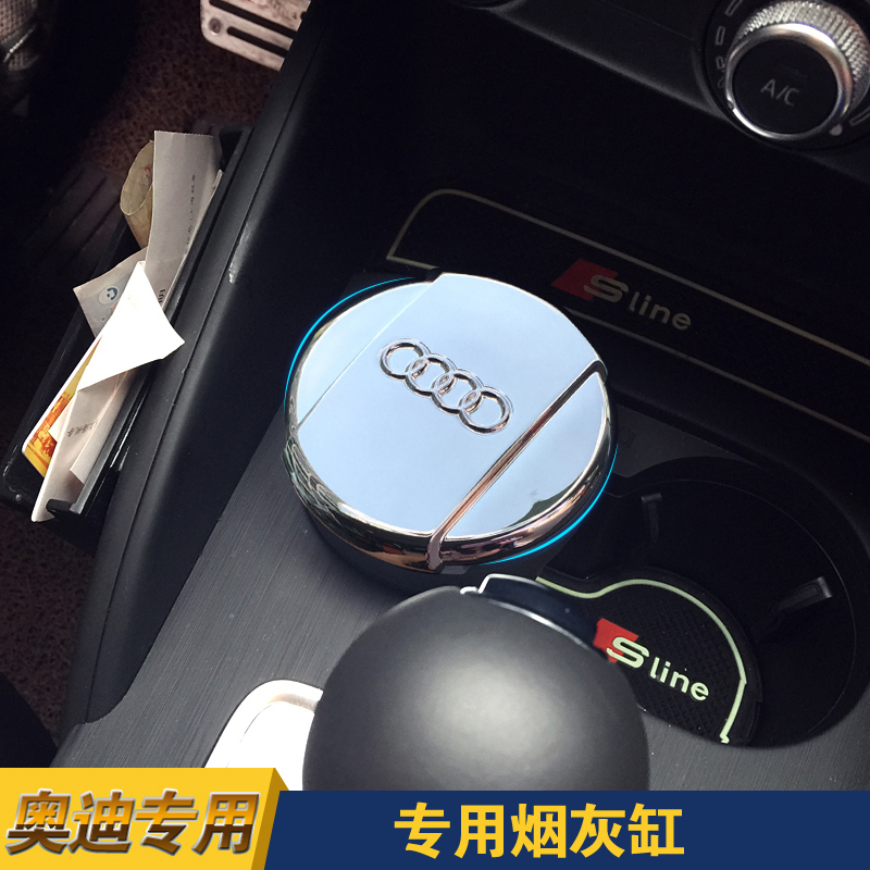 Special ashtray audi a4l/a6l/a3/a5/a7/a8l/q7/q5/ Q3/s4 ashtray trash