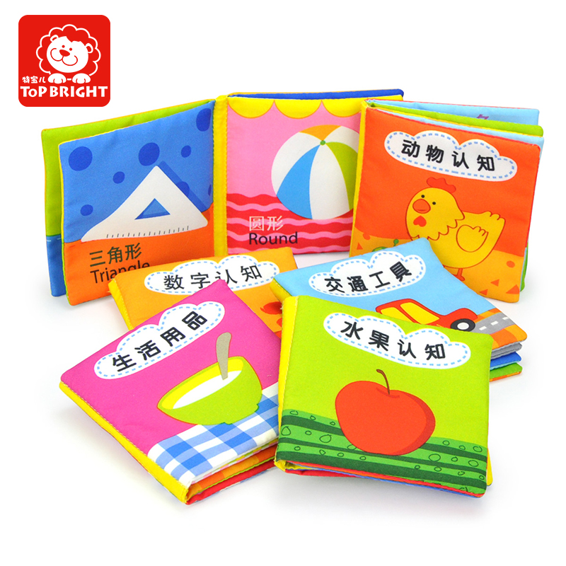 Special boa baby toys baby cloth book with stereo sound paper 0-1-3-year-old series of books for children early childhood reading