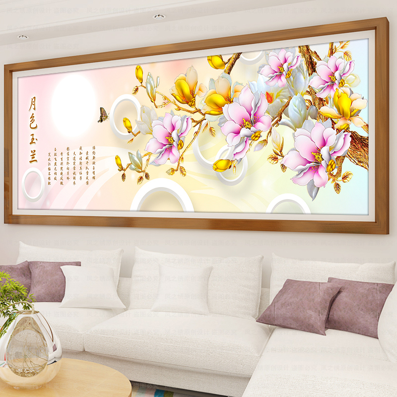 [Special] clearance 5d cube diamond drill round diamond diamond diamond painting the living room magnolia show masonry diamond stitch point diamond drill painting