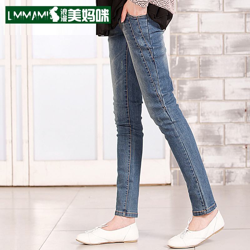 [Special clearance] maternity pants feet pencil jeans big yards prop belly pants trousers maternity autumn new winter