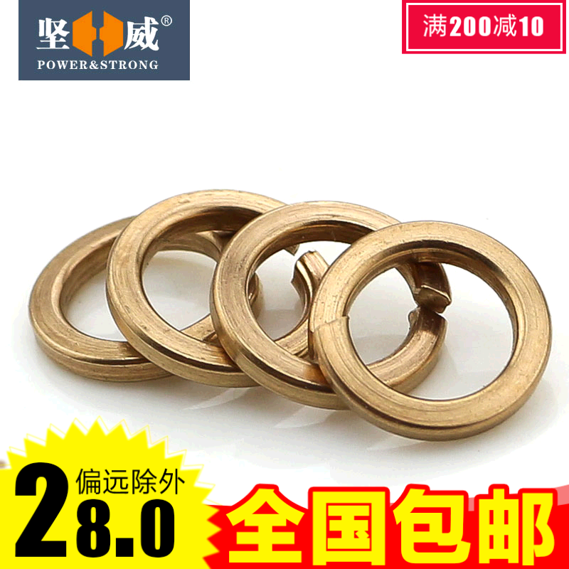 Special copper washer/bronze spring washer/elastic gasket/washer gb93 m3-4-5-6-8-10-12