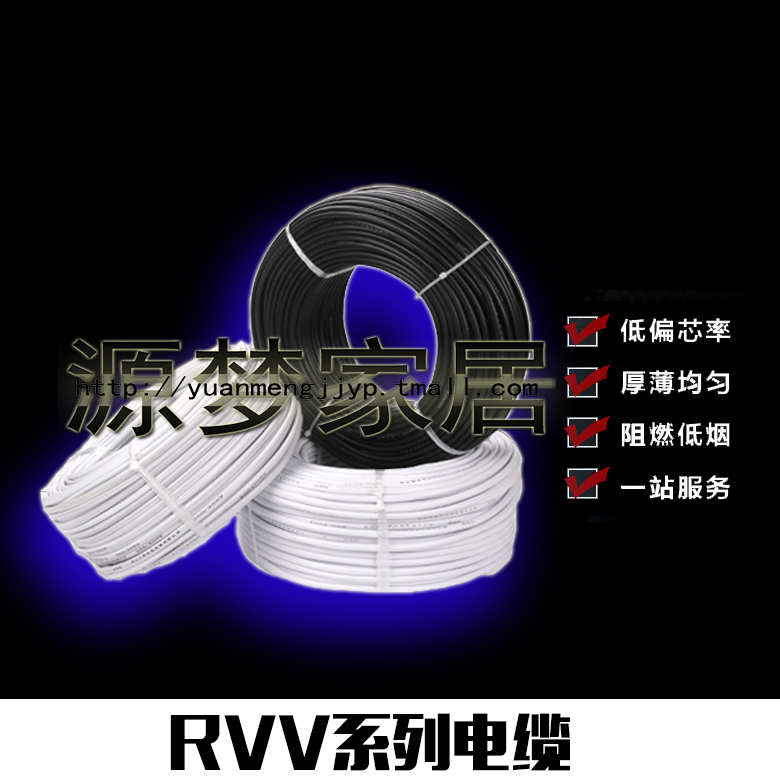 Special direct rvv sheathed cable 4 square flexible sheathed cable 3 core wire and cable copper authentic