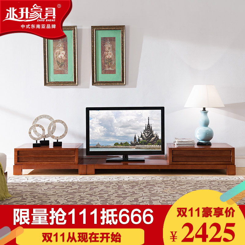 Get Quotations · [Special] Megalitres Furniture Southeast Asian Style  Living Room Coffee Table Tv Cabinet Combination Of