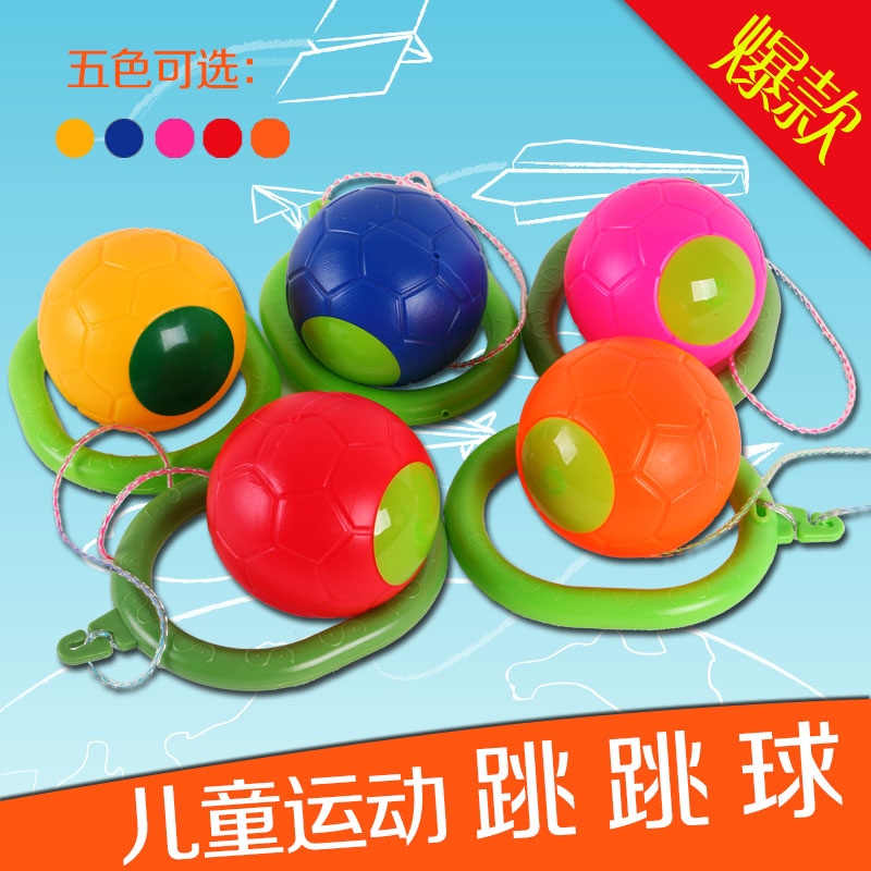 Special offer free shipping children jumping ball bouncing ball children's fitness ball hyun dance vitality ball bouncing ball toys for children