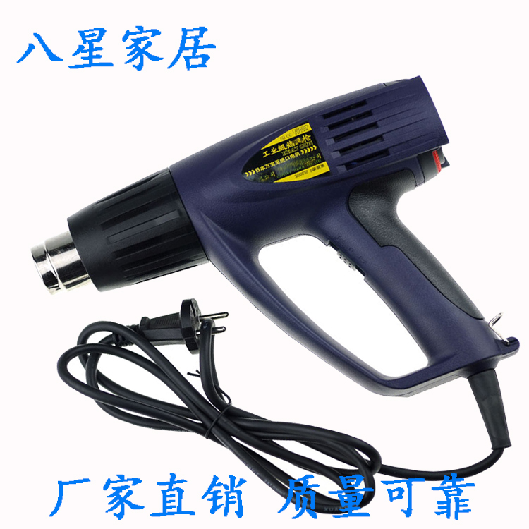 Special offer free shipping w thermostat industrial grade electric handheld hot air gun roasted gun film tools roasted gun