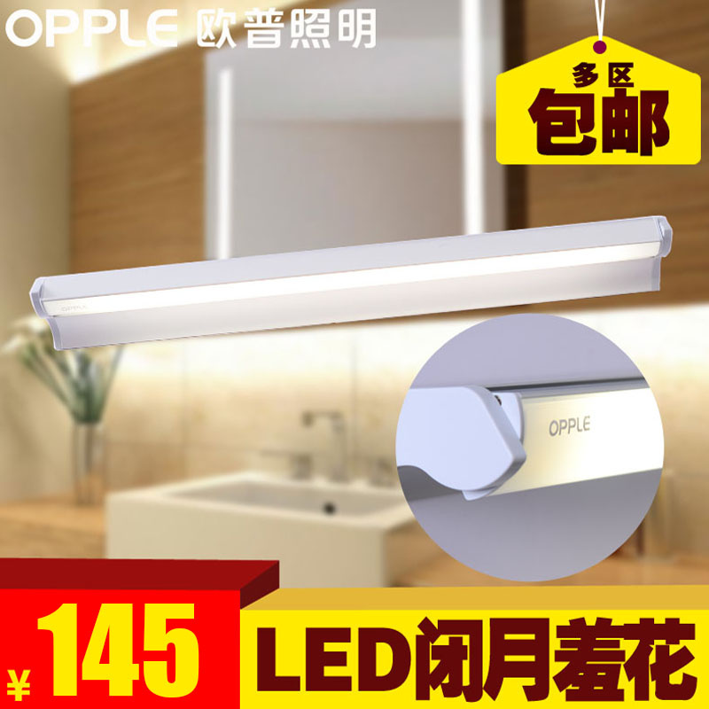 Special op lighting led mirror light aluminum modern minimalist bathroom mirror bathroom mirror cabinet light makeup protagonist