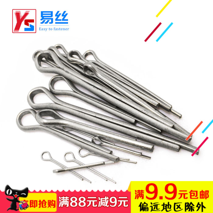 Special promotions! gb91 galvanized hairpin cotter pin pin pin pin locating pin pin m1 * 16