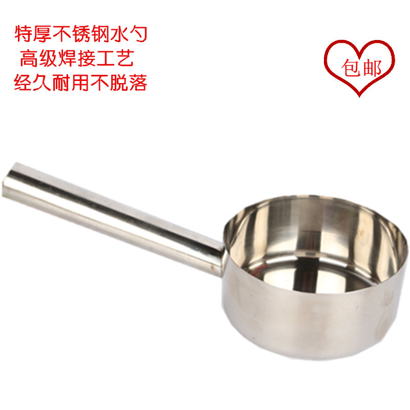 Special thick stainless steel spoon brachypodium spoon scoop water bailer water shell spoon soup spoon kitchen utensils cooking products free shipping