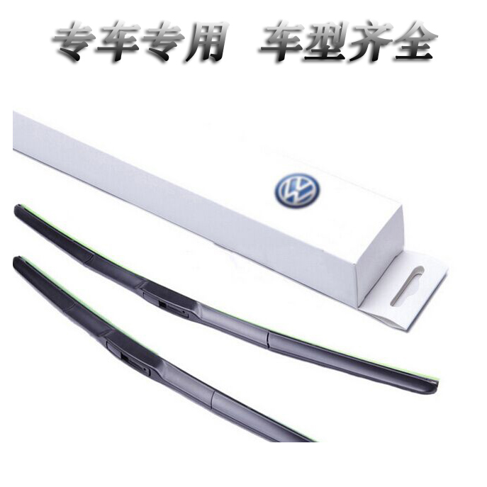 Special wiper old and new audi a1/a3/a4/a4l/a6/a6l/q5 /Q3/a8l/tt/q7 wipers